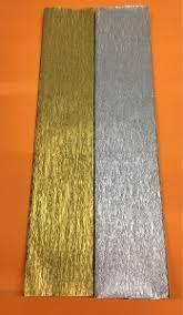papel crepe metalizado impreso 0,5 x 1 mt